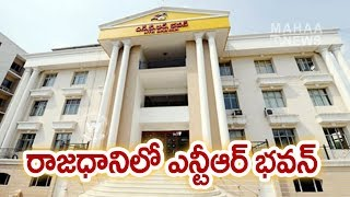 CM Chandrababu to Lay Foundation Stone for TDP Office at Atmakur
