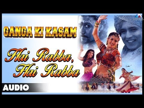 Ganga Ki Kasam : Hai Rabba,Hai Rabba Full Audio Song | Mithun Chakravorthy,Deepti Bhatnagar |