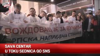 Vučić stiže na sednicu GO SNS u Sava centru