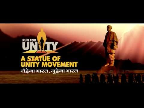 Run for Unity Promotional Video - Hindi