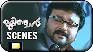 Ginger - Ginger Malayalam Movie | Malayalam Movie New | Jayaram | Sudheesh | Visits Anoop Chandran | HD