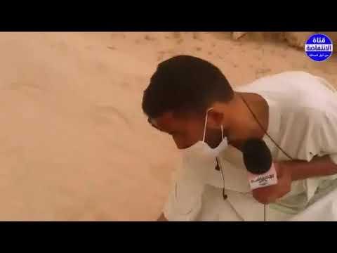 بالصوت والصورة: معاناة ساكنة إقليم سيدي إفني  مع رداءة جودة أشغال طريق عمومية