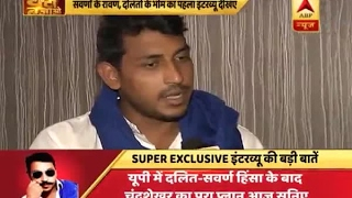 Exclusive: UP CM Yogi Adityanath has given support to hooligans, says Chandrashekhar Azad