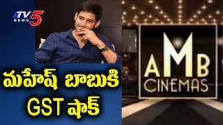 GST Officers Gives Shock To Mahesh Babu