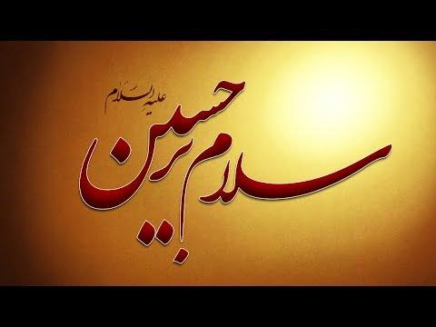Jag Ute Mola Hussain (a.s)  Agye - Qasida -  Abida Parveen.flv video