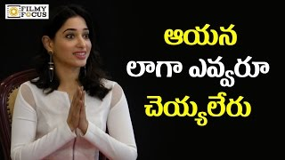 tamanna-about-dance-steps-with-prabhu-deva