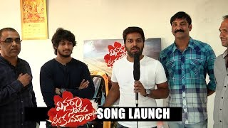 Vinara Sodara Veera Kumara Movie Song Launch By Anil Ravipudi | Latest film News | Silverscreen