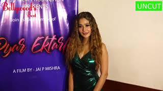 Sara Khan And Bhushan Patiyal Releases The First Look Of Their Horror Film Pyar Ektarfa