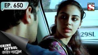 Crime Patrol - ক্রাইম প্যাট্রোল (Bengali) - Ep 650 - Noise - 27th Mar, 2017
