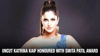 UNCUT - Katrina Kaif Receives The Smita Patil Award | Juhi Chawla | Latest Bollywood New