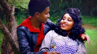 Tsigab Tekalign - MESANITEY / New EthiopianTigrigna Music (Official Music Video)