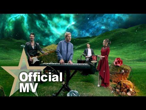 Michael Learns To Rock & 楊斯捷 Phoebe Yeung - 漂流愛情 Official MV - 官方完整版
