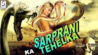 Sarprani kaTehelka - Dubbed Hollywood Hindi Movies 2016 Full Movie HD
