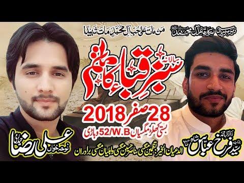 Zakir farukh shah & noha khan Ali raza haidrey 28 Safar 2018 chak  52WB Khular Maghsian Vehari