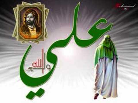 Ali Ali Ali Ali, Haydar Haydar Haydar as علي علي علي علي حيدر حيدر حيدر