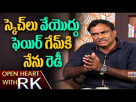 Diet Expert Veeramachaneni Ramakrishna about clashes with Doctors | Open Heart with RK