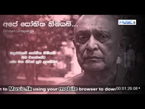 Ape Sobhitha Himiyane - Dilshan Umayanga