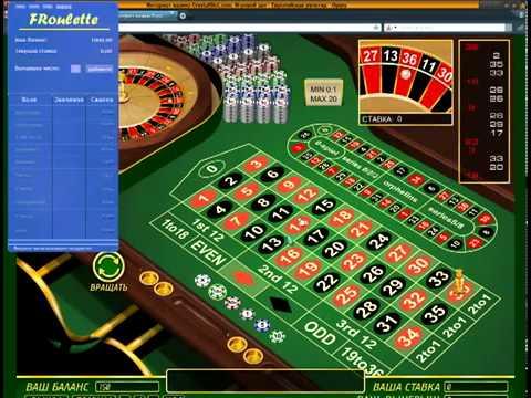 Программа для выигрыша в казино онлайн онлайн казино бонусы за регистрацию без депозита за 2015