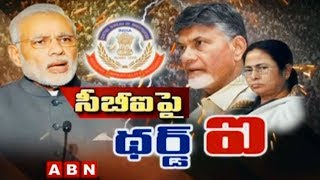 Discussion | CM Chandrababu Decision On CBI Raids, Blocks CBI Entry in AP | Part 2