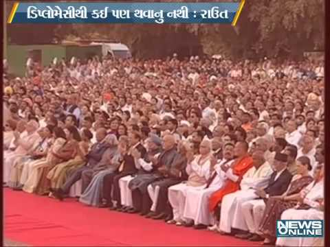 narendra modi angry on shivsena