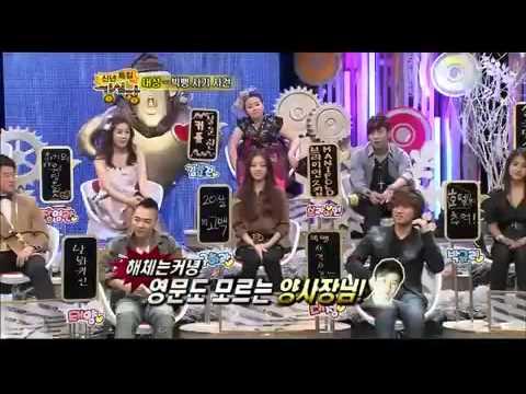 Strong Heart - Bigbang's Text Prank (eng Sub) video