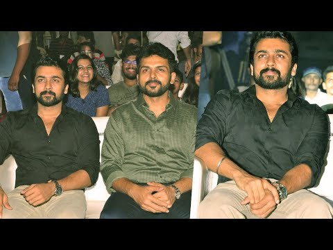 Karthi and surya at 'Chinnababu' telugu audio launch | 'Kadaikutti singam'
