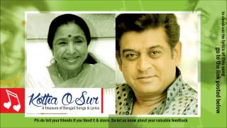 Tomar amar jibon bina by Asha Bhosle & Amit Kumar from Joy Porajoy 1984