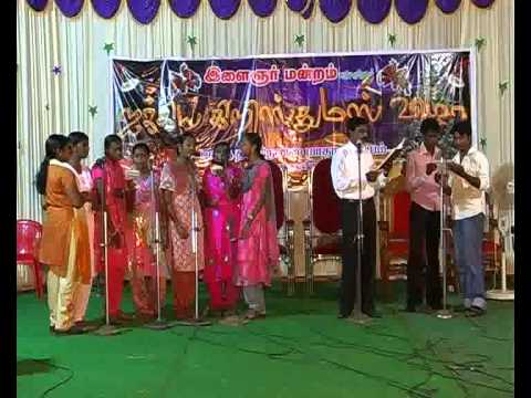 Christian Christmas Tamil & Malayalam Songs Stage Program- Group Song And New Songs 1.avi video