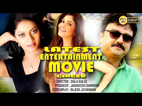 Latest Tamil Super Hit Action Movie(Jayaram)Thriller Comedy Family Entertainer MovieUpload 2018 HD