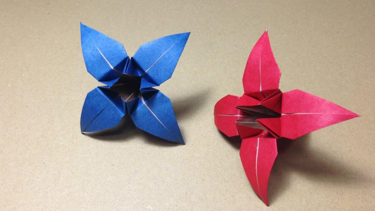 すべての折り紙 花束 折り紙 折り方 : ... あやめの折り方 作り方 - YouTube