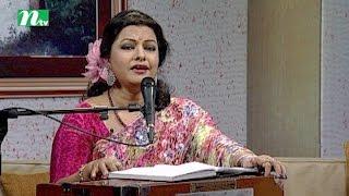 Aaj Sokaler Gaane (আজ সকালের গানে ) | Episode 103 | Musical Program