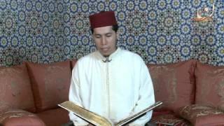سورة الحجرات  برواية ورش عن نافع القارئ الشيخ عبد الكريم الدغوش