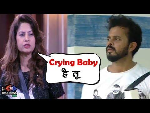 Bigg Boss 12: Megha Dhade Called Sreesanth A Crybaby | मेघा ने श्रीसंथ को किया टारगेट | BB 12