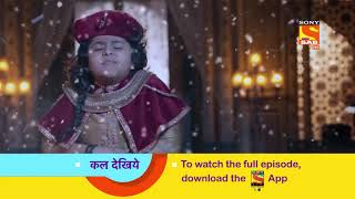 Aladdin - अलादीन - Ep 341 - Coming Up Next