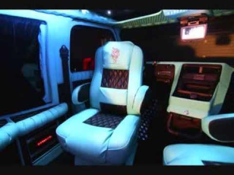 Chevy Van 20 Interior Chevy Van 20 Custom Car