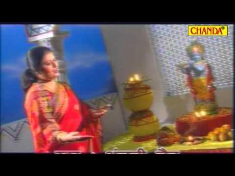 Shyam Chudi Bechane Aaya Promo