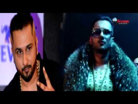 Download  रिलीज हुआ हनी सिंह की फिल्म का पहला गाना   Raat Jashan Di: Watch Yo Yo Honey Singh's  Song Gratis, download lagu terbaru