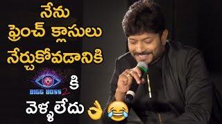 Kaushal SUPERB REPLY To Ajay | Kaushal Manda Vs Babu Gogineni Debate | Telugu FilmNagar
