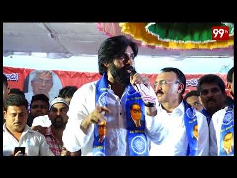Pawan Kalyan Full Speech at ఉద్దండ్రాయునిపాలెం రైతుల నిరసన దీక్ష | 99TV