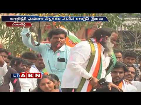 Congress leader Jagga Reddy speech at Roadshow | Comments on TRS Govt | Sangareddy | ABN Telugu
