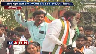 Congress leader Jagga Reddy speech at Roadshow | Comments on TRS Govt | Sangareddy