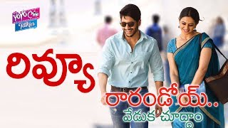 Rarandoi Veduka Chuddam Movie Review | Naga Chaitanya | Rakul preet Singh