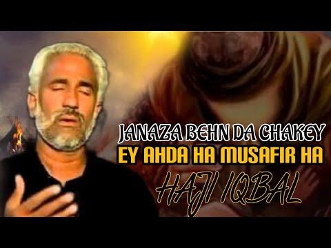 Haji Iqbal - Janaza Beyn Da Chakey - Nice Noha video