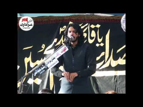 Zakir Kamran Abbas B.A | Jalsa 9 March 2018 | Jalsa Zakir Qazi Waseem Abbas