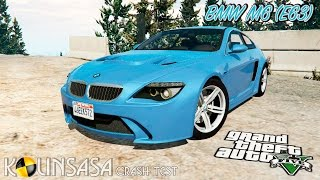 GTA 5 Crash test - BMW M6 (E63)