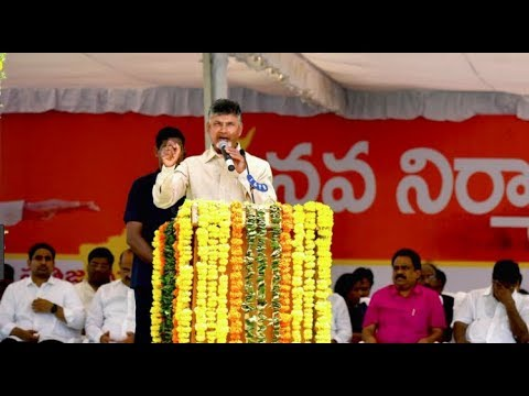 CM Chandrababu Naidu speech At Nava Nirmana Deeksha in Vijayawada | Part 1 | ABN Telugu