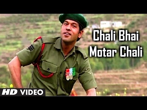 Chali Bhai Motar Chali - Hit Garhwali Video Song - Narendra...