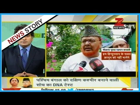 DNA: Shahi Imam of Tipu Sultan mosque won't leave his laal batti