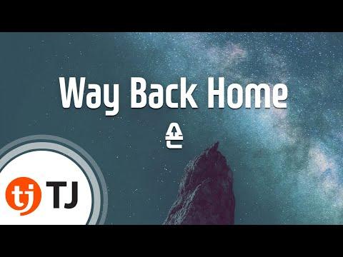 [TJ노래방] Way Back Home - 숀(Feat.Conor Maynard)(Shaun) / TJ Karaoke