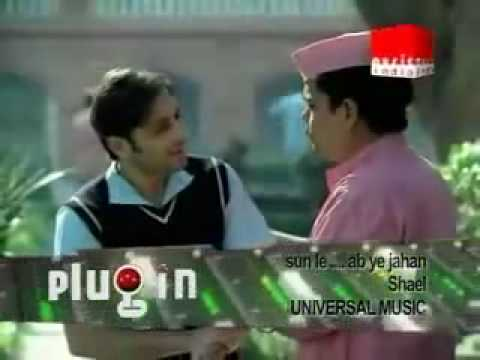 Sooni Sooni Tere Bin Zindari.....sun Le-shael.mp4 video